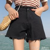 短褲女夏2019新款高腰a字寬鬆牛仔韓版學生百搭黑色闊腿休閒熱褲  深藏blue