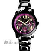 Max Max     時尚三眼羅馬刻度腕錶-紫x黑