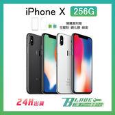【刀鋒】免運 當天出貨 Apple iPhone X 256G 5.8吋 9.9成新 蘋果 完美 翻新機
