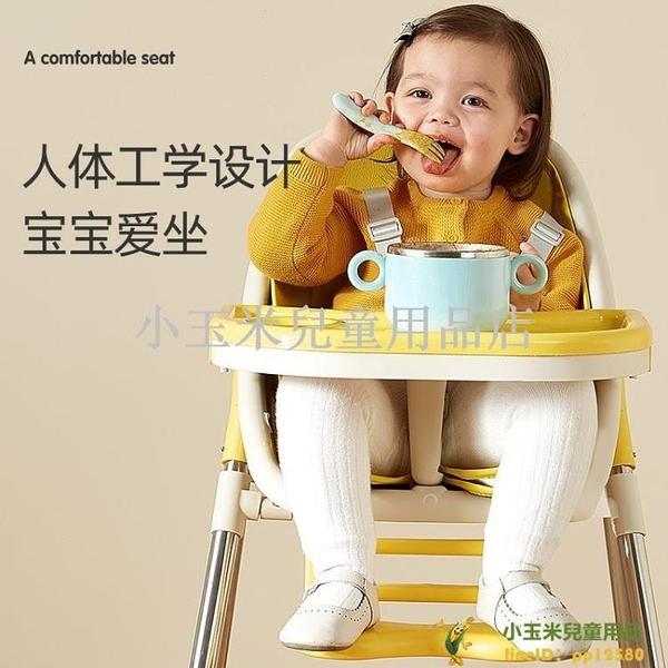 兒童寶寶餐椅寶寶餐桌座椅嬰兒吃飯椅飯店酒店便攜式家用多功能學坐椅品牌【小玉米】