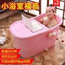 泡澡桶 成人泡澡桶家用塑料加厚兒童浴桶大...