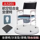 行動馬桶 老人坐便椅可折疊孕婦坐便器家用移動馬桶老年殘疾人病人座大便椅【快速】