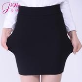 包臀裙 包臀裙半身裙包裙春夏黑色高腰工作裙彈力一步裙新款職業短裙 雙12狂歡