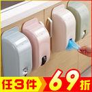 壁掛式抽取塑膠袋收納盒 垃圾袋整理箱【A...
