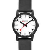 MONDAINE 瑞士國鐵essence系列腕錶-32mm/白 32110RB