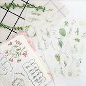[24hr-現貨快出] 和紙 貼紙 葉子 創意 學生 手賬本 裝飾 貼畫 6張入