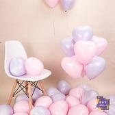 氣球 馬卡龍愛心形色系氣球 結婚浪漫房間婚禮布置用品婚慶場景裝飾品 多色【快速出貨】