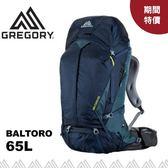 69折【GREGORY 美國 BALTORO 65 M 登山背包《海軍藍》65L】65783/雙肩背包/後背包/旅行/健行/度假