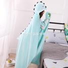 恐龍懶人毯卡通披肩披風毯子宿舍午睡毯教室辦公室毛毯帶手套 【快速出貨】