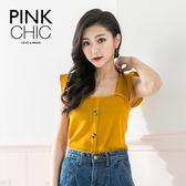 背心 寬帶排釦針織背心 - PINK CHIC - 32626