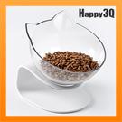貓耳朵寵物碗透明貓碗高顏值飼料碗貓體工學傾斜寵物碗狗碗貓食器喝水盆【AAA3951】預購