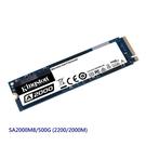 金士頓 固態硬碟 【SA2000M8/500G】 500GB A2000 SSD M.2 2280 NVMe 新風尚潮流