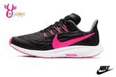 NIKE AIR ZOOM PEGASUS 36 GS 大童 成人女款 慢跑鞋 運動鞋 親子鞋 P7120#黑桃◆OSOME奧森鞋業