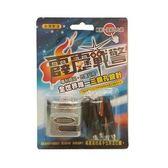 霹靂戰警台灣鎖固碟盤鎖 專利3鎖孔