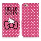 88柑仔店~GOMO Hello Kitty iPhone6 4.7吋可立式摺疊皮套-花蝴蝶系列
