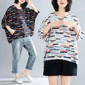 全網批發價大碼女裝洋裝襯衫9817胖MM減齡遮肚子簡約套頭雪紡衫T恤ZM1FA136-A1衣人有約