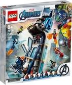 【LEGO樂高】SUPER HEROES 復仇者聯盟總部大廈之戰#76166