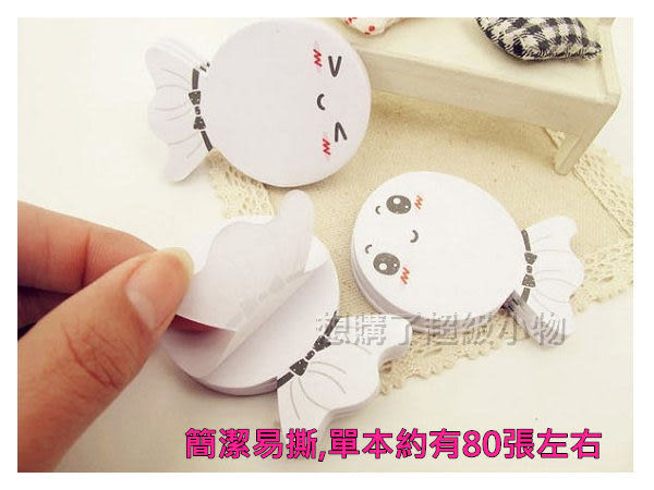【想購了超級小物】晴天娃娃N次貼3入一套 / 便利貼 / 文具辦公用品 /  韓國熱銷小物