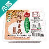 義美料理豆腐270g【愛買冷藏】