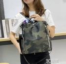 迷彩雙肩背包女夏2021新款女包旅行單雙兩用尼龍帆布背包旅游書包 3C優購
