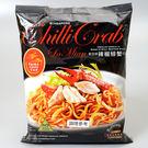 新加坡【百勝廚】辣椒螃蟹拉麵  160g