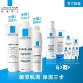 理膚寶水 多容安保濕舒緩三步驟組 敏感肌照護必備 保濕舒緩