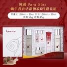 韓國 Farm Stay蝸牛青春活顏撫紋6件禮盒組