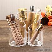 化妝刷收納筒透明美妝刷桶筆架