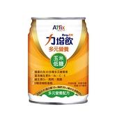(加贈12瓶) 力增飲 多元營養配方-玉米低糖237ml*24罐/箱