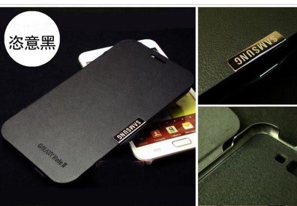 note 2 免運  三星Note 2 N7100皮套 360度旋轉支架 保護套(任2件$900)
