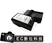 【EC數位】Pentax S60 S55 S50 S45 S30 專用 RCRV3 R-CRV3 充電器