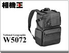 ★相機王★National Geographic NG W5072 中型雙肩背包 相機包