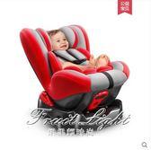 兒童安全座椅汽車用嬰兒寶寶便攜式0-4歲車載簡易新生兒可坐可躺 果果輕時尚igo