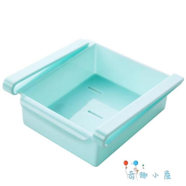 居家冰箱收納架抽屜隔板層架塑料架子多功能置物架【奇趣小屋】
