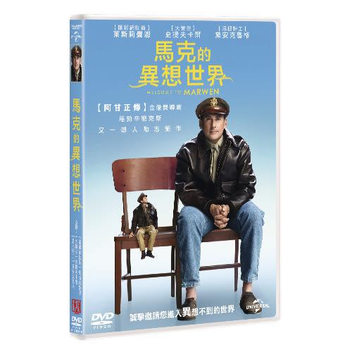 馬克的異想世界 (DVD)Welcome to Marwen (DVD)