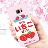 [U Ultra 軟殼] HTC uultra U-1u u1u 手機殼 保護套 外殼 草莓牛奶