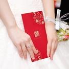 結婚紅包創意個性高檔婚禮...