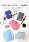 護照包機票夾保護套出國多功能袋證件包【繁...