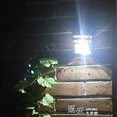 太陽能燈戶外庭院墻壁燈家用室外人體感應led燈柱頭圍欄夜燈 道禾生活館