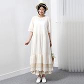正韓 蕾絲荷葉層次擺短袖洋裝 (9072) 預購