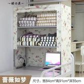 簡易防塵布衣柜大學生宿舍床上單人衣櫥柜上鋪下鋪簡約床頭收納柜【櫻花本鋪】