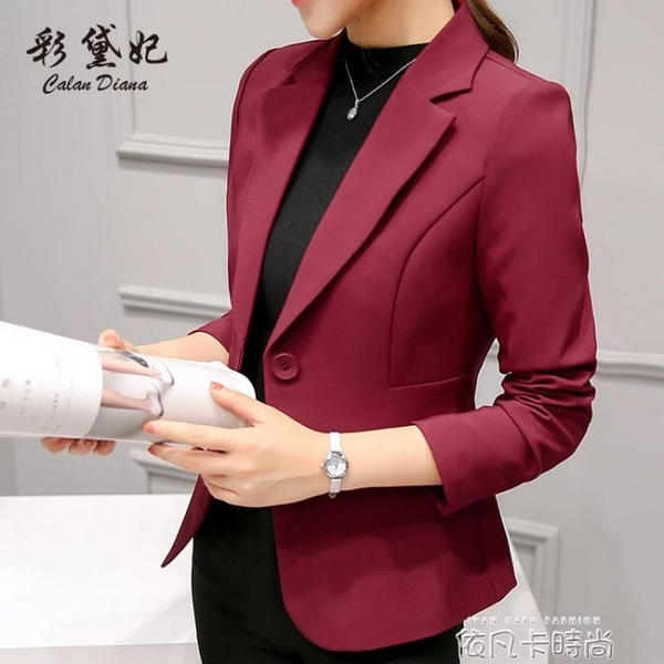 2020春秋新款修身韓版大碼小西裝外套時尚休閒西服女職業裝 依凡卡時尚