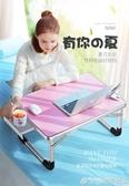 藍語筆記本電腦桌床上用書桌折疊桌小桌子懶人學生宿舍神器學習桌 (橙子精品)