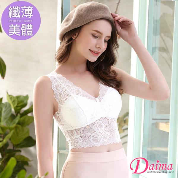 玫瑰無鋼圈(M-XXL)免罩設計美背蕾絲款_白色【Daima黛瑪】
