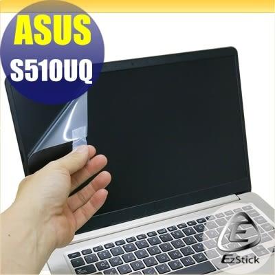 【Ezstick】ASUS S510 UQ 專用 靜電式筆電LCD液晶螢幕貼 (可選鏡面或霧面)