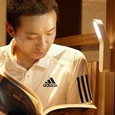小台燈充電護眼學生臥室床頭燈宿舍燈便攜式酷斃燈學習床上閱讀燈 第一印象