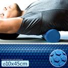 EVA浮點泡沫軸45CM(直徑10CM)按摩瑜珈柱瑜珈棒.肌肉放鬆按摩棒.運動健身器材.推薦哪裡買ptt