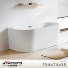 【台灣吉田】06258 單邊靠牆式壓克力獨立浴缸