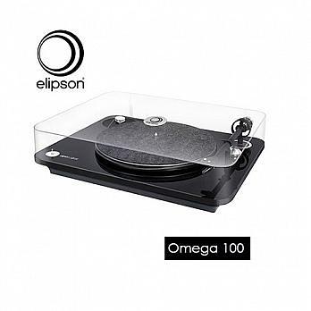 限時優惠價 法國原裝進口 Elipson OMEGA-100 黑膠 唱盤 唱機 (黑色) Turntable 極輕碳纖唱臂設計