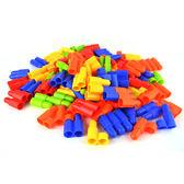 子彈積木塑料拼插積木管道玩具
